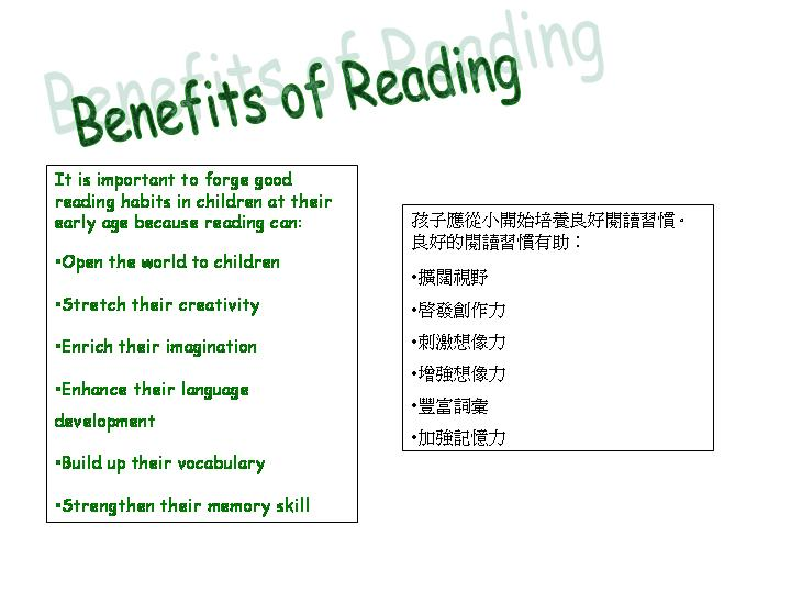 short essay about benefits of reading Let's begin with the practical benefits and then move on to the less tangible rewards of a life filled with reading books help children devleop vital language skills reading is an important skill that needs to be developed in children.